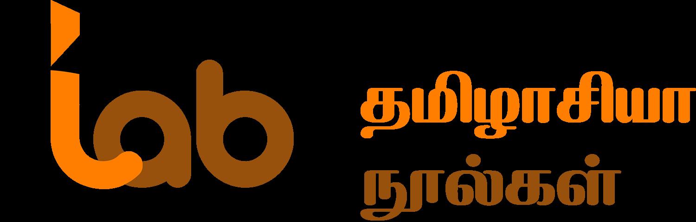TamilAsiaBooks